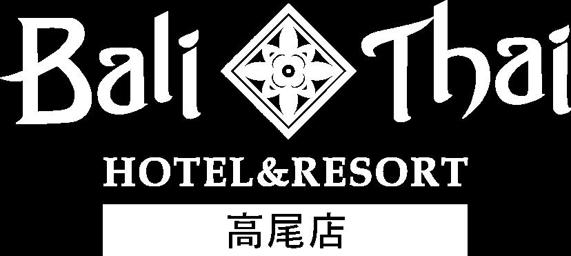 八王子ラブホテル バリタイ高尾店